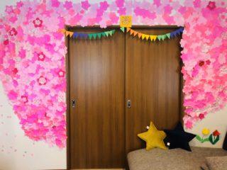 おうちで過ごそう!子どもと作る桜の木。自宅でお花見&卒業式