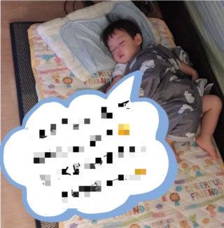 聞いて聞いて!うちの子の寝言が面白すぎるんです!謎すぎる寝言集