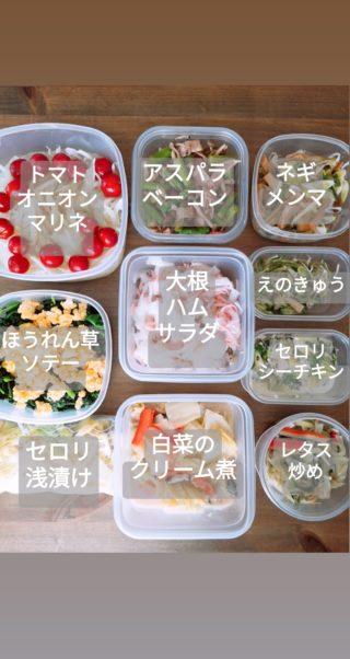 【作り置きレシピ】お弁当にも便利!簡単に作れる平日分の副菜10品