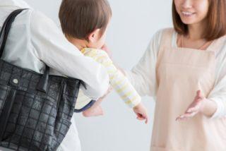 【年子育児】復職して大変だったことベスト3!