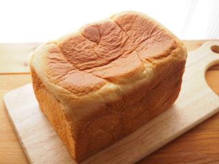 1.5斤で1200円!宅配サービスOisixの高級「シフォン生食パン」