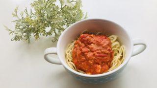 簡単濃厚クリーミー!ツナとトマトのパスタ。冷凍保存可能、在宅勤務ランチにも