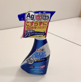 お風呂のピンク汚れも防ぐ!バスタブクレンジングAgプラスで掃除を簡単に