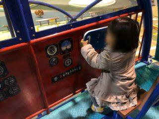 石川県小松市「航空プラザ」遊ぶ、学ぶ、体験するが、無料でできちゃう
