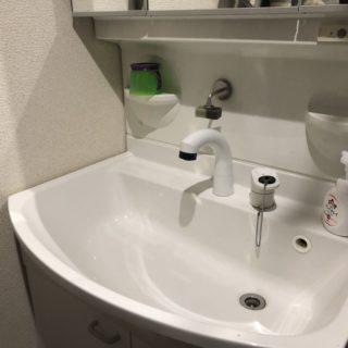 ニトリ商品で、毎日1分ラクラク洗面所掃除!