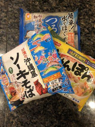 わが家のよく食べる「簡単おいしい麺類ベスト3」を紹介します!