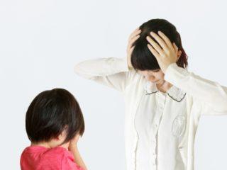 娘に言われた一言にハッとする。怒るママを本気で卒業しようと思った夜