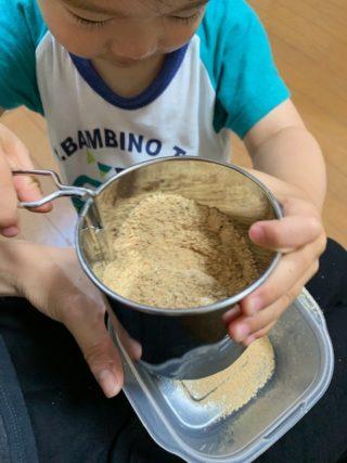 味も香りも抜群!自粛生活で始めた手作りきな粉の作り方