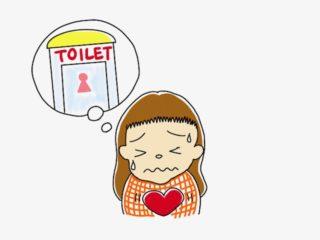 4歳の娘が突然「心因性頻尿」に!?【発症から診断まで】