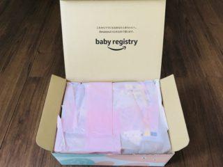 赤ちゃんがいる家庭必見!Amazonベビーレジストリの無料お試しBOX