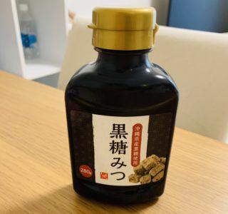 KALDIの黒糖みつがすごい!暑い時期のおすすめレシピも公開