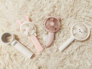 【ダイソー】4種類の小型扇風機ハンディファンを比較!