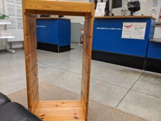 IKEAで10年前に購入したトロファストはいくらで買い取りできる?