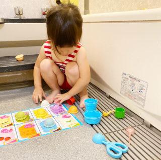 お湯と氷水で「色が変わるおもちゃ」わが家のマストアイテム!