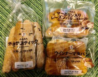 【セブン】今なら20%還元!セブンの複数個入りパンはママの強い味方