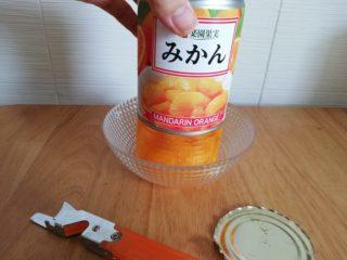 【超簡単】子どもが喜ぶ!見た目インパクト大の丸ごと缶詰ゼリー