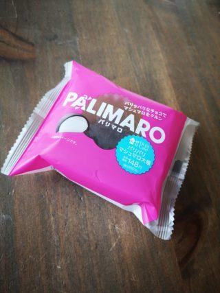 【ローソン】新発売のパリパリマシュマロ大福「パリマロ」を食べてみた!