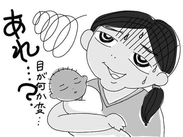 高い 産後 血圧 が