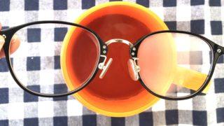 メガネ拭きをコレに変えるだけ!マスク+メガネでも曇らずクリアな視界