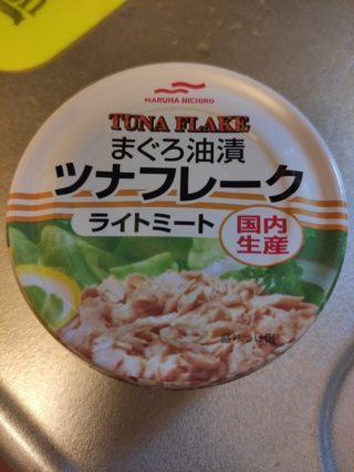 常備しているツナ缶で手軽にできる簡単サラダの作り方