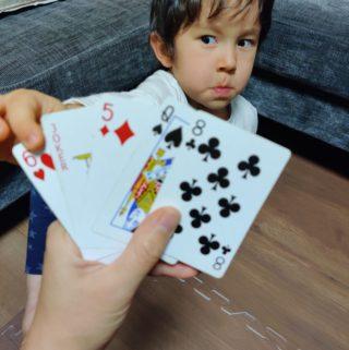 【子どもとトランプ】ルールを守って遊ぶ。3歳息子とババ抜きしてみた