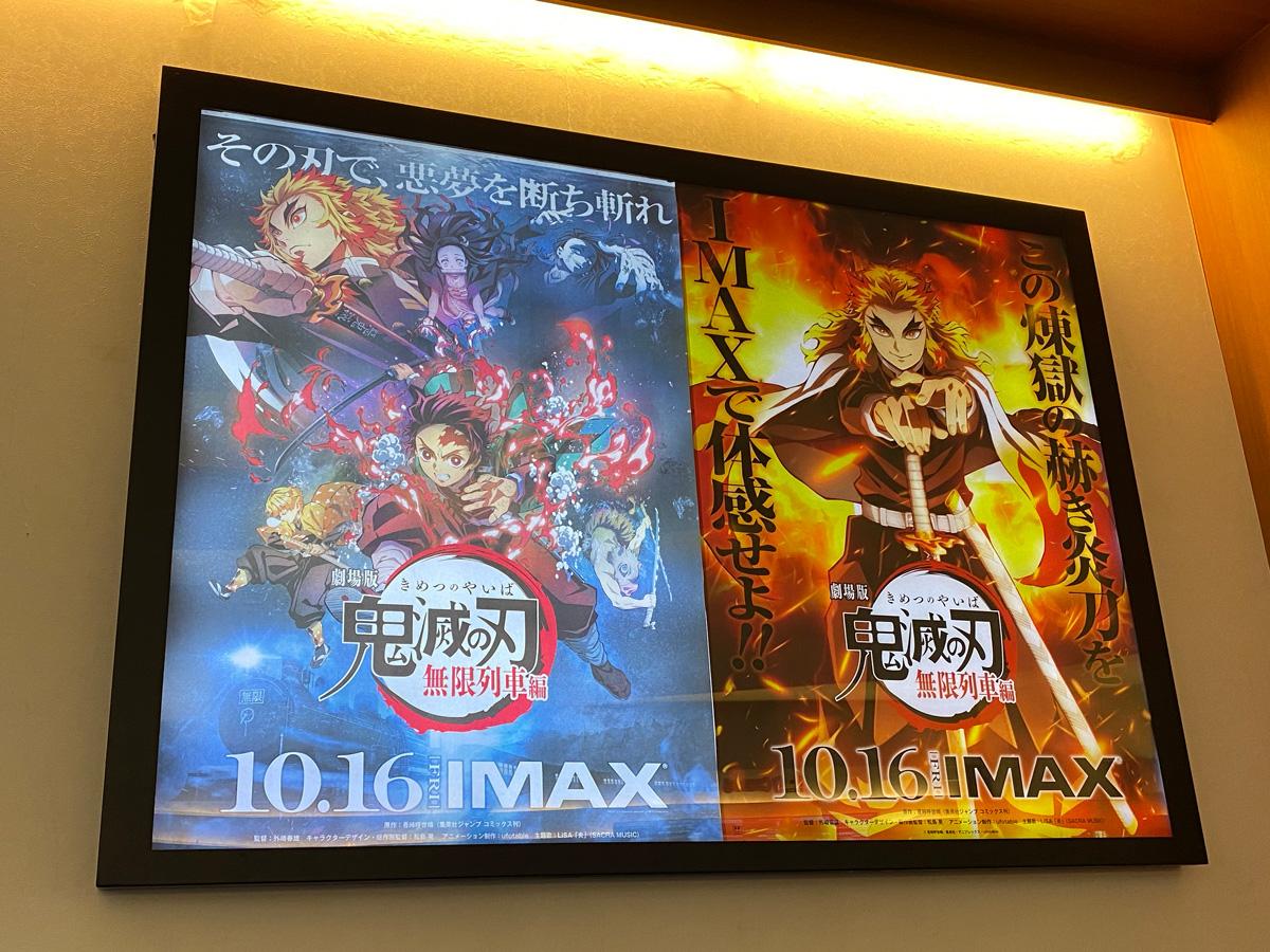 違い imax 4d IMAX上映とは?映画のシステムや見られる映画館など詳しくご紹介