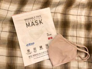 ユニクロマスクの新色ベージュは〇〇で女性にうれしいカラーと判明!