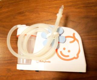 鼻水吸引器は必要か?手動・携帯型・電動を試したわが家の鼻水との戦い!