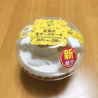 チーズ×紅茶×ザクザクの良い塩梅!ファミマ「紅茶の生チーズケーキ」