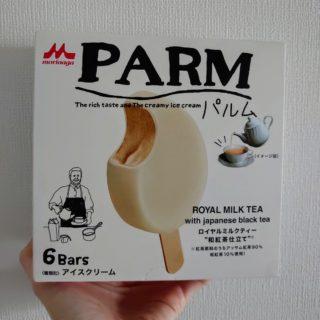 期間限定!本格的な紅茶味の「パルム」甘すぎず低カロリーなのも◎
