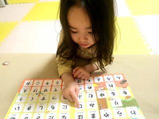 3歳の娘がいつの間にかひらがなが読めるように!?成長のカギは絵本