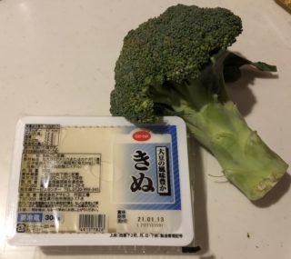 わが家の無限ブロッコリーレシピ。超簡単10分で離乳食にもなる!