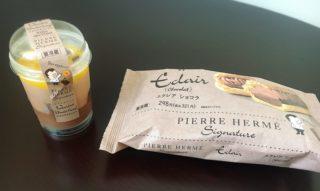 チョコ好きさん必見!ピエール・エルメxセブンコラボのショコラスイーツ