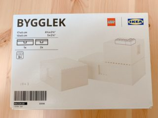 イケアで買える!レゴのコラボ商品。シンプルだからこそアレンジ自在