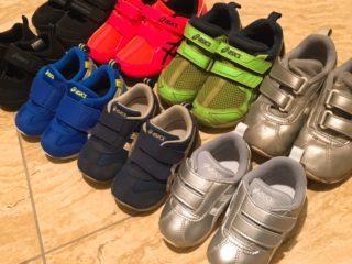 子どもの靴は大事だけれど…年間4万円削減!コレを導入して靴代を節約