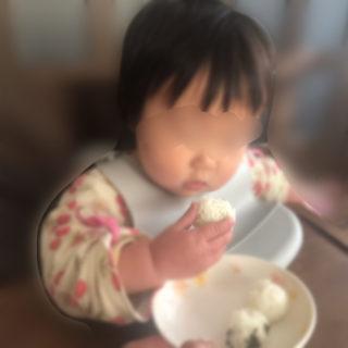 レッツふりふり♪ミニおにぎりで楽しくラクにおいしく手づかみ食べ