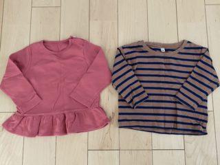 【入園準備】便利な100均のアレで子供服を簡単ステキにアレンジ!