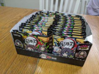 再販した鬼滅の刃マンチョコを箱買いしてしまった。開封!