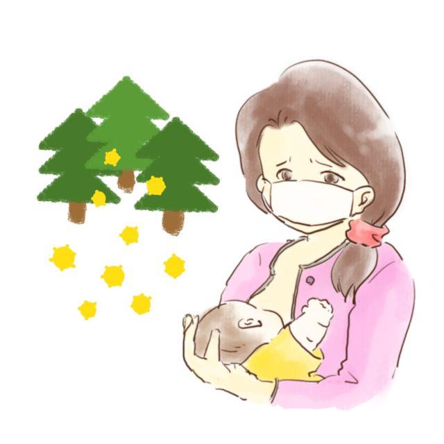 中 花粉 症 妊娠