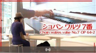 YAMAHA銀座で未来のピアノをママが1人で弾いてみた!