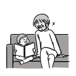 「これはおとうさん」絵本を読んでいた娘、その先にあったのは…?