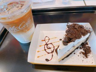 オレオ×チーズケーキ!話題のマックカフェバイバリスタへ行ってきた♪