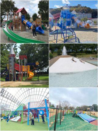 関東近郊【無料の公園10選】休日のおでかけにオススメ!遊具充実・水遊場も