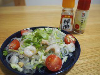 夏に食べたいタイ料理「ヤムウンセン」失敗しらずな簡単レシピ