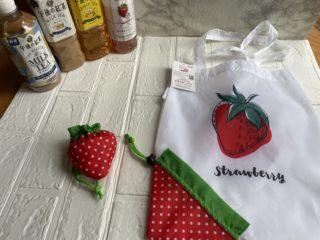 畳むとキュート♪午後の紅茶4本買うともらえるイチゴになるエコバッグ