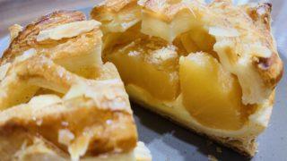 本日発売【ローソン】りんごがゴロッと入ってボリューミー!魅惑のアップルパイ