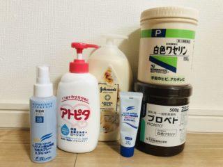 夏と冬では保湿剤の塗り方が違う?薬剤師ママが教える効果的な塗り方とは?