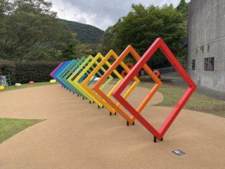 【彫刻の森美術館】新エリア「ポケっと。」でのんびり過ごす休日
