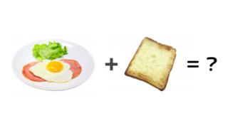 ハムエッグとチーズトーストが一体化!「くり抜きトースト」わが家版