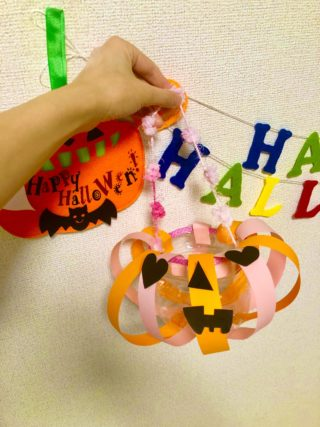 元幼稚園教諭・現保育スタッフが教える!手作りハロウィーンバッグの作り方